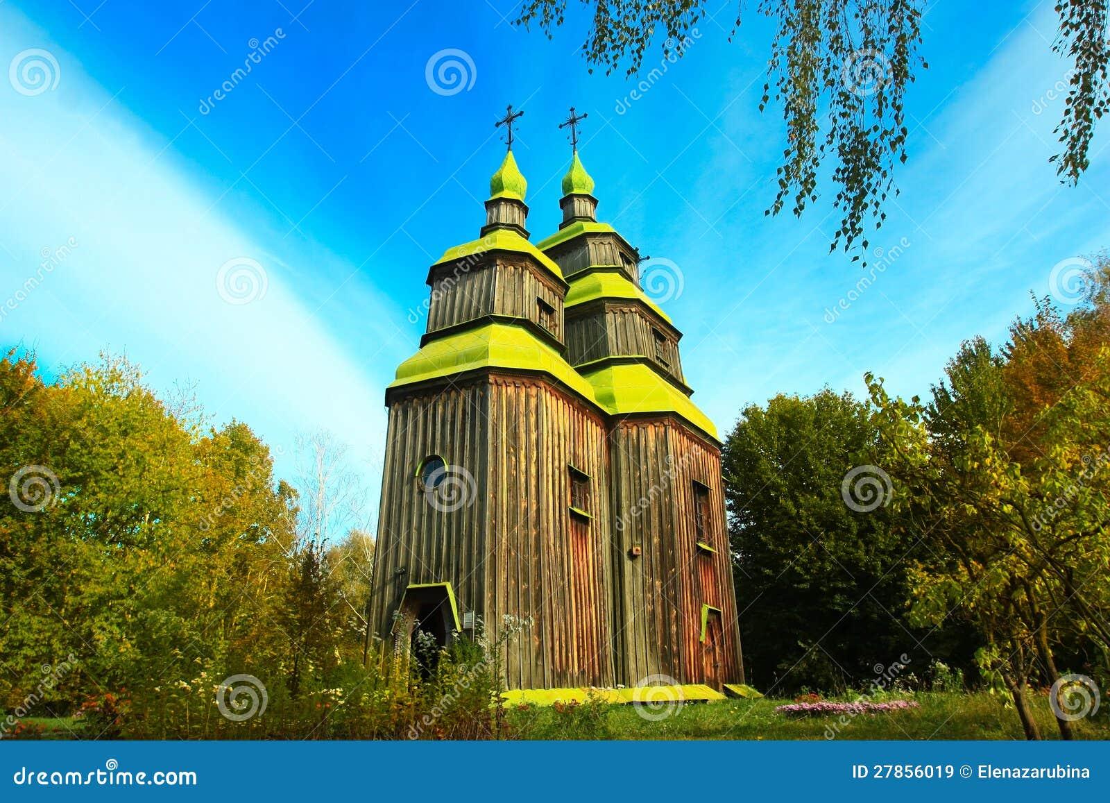 Typowy Ukraiński kościół
