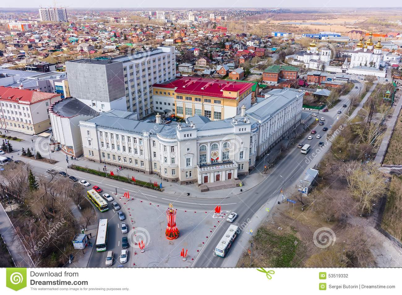 Tyumen Russia  city pictures gallery : Tyumen, Russia April 30, 2015: Aerial view onto Tyumen state ...