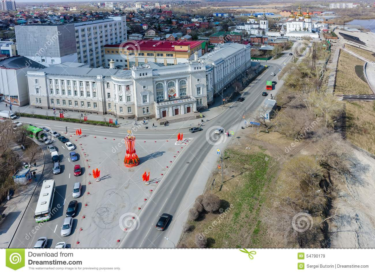 Tyumen Russia  City pictures : Tyumen, Russia April 30, 2015: Aerial view onto Tyumen state ...
