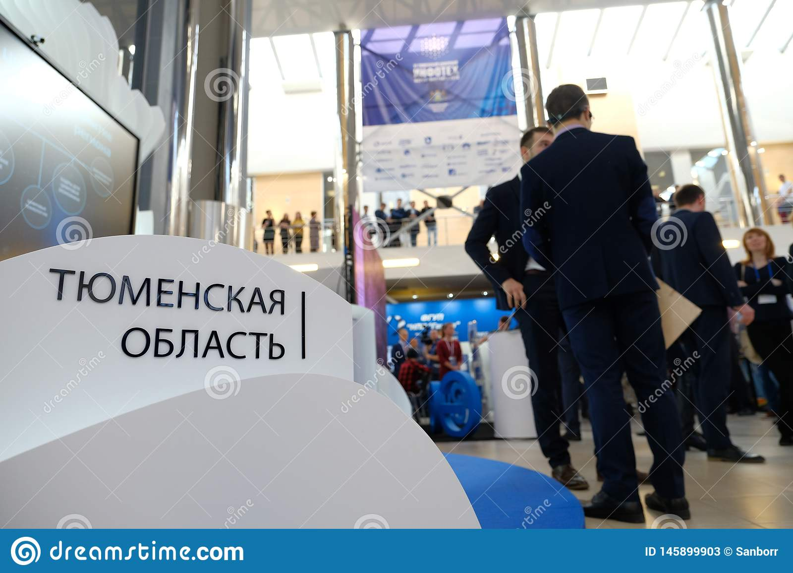 Tyumen, Russia, 10.10.2018. Forum of innovative technologies. Communication scientists, politicians and businessmen