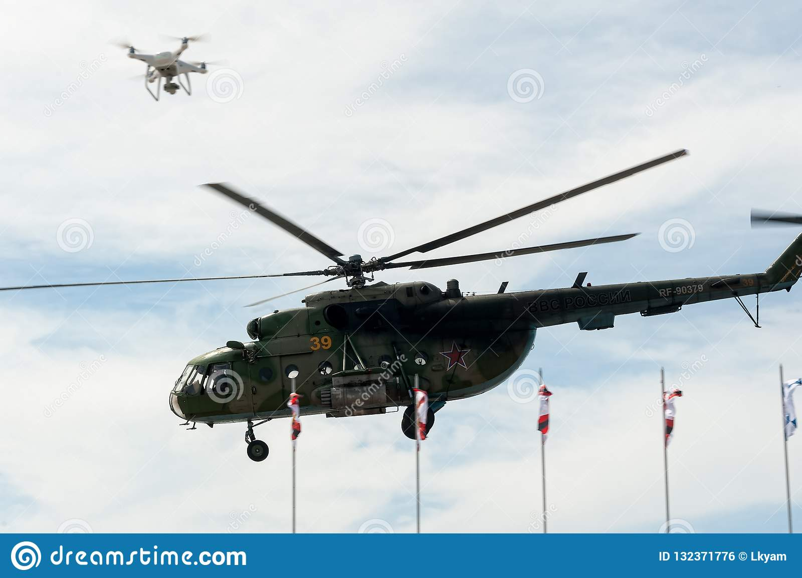 helicopter army games