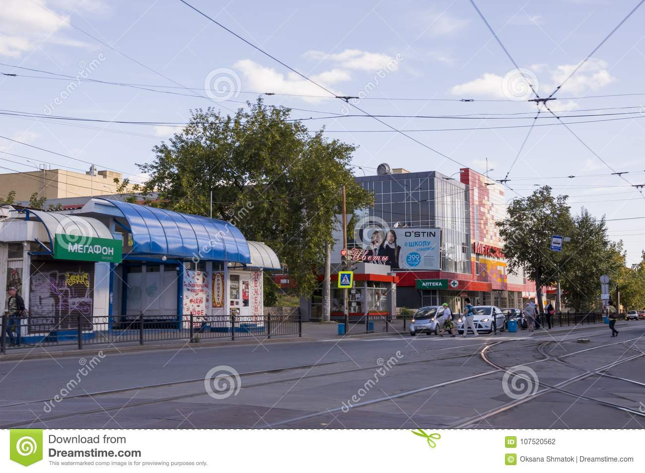 Tyumen, Siberia. Russia. August 1, 2017. Streets of the city with high houses and lot of cars in summer. Traveling
