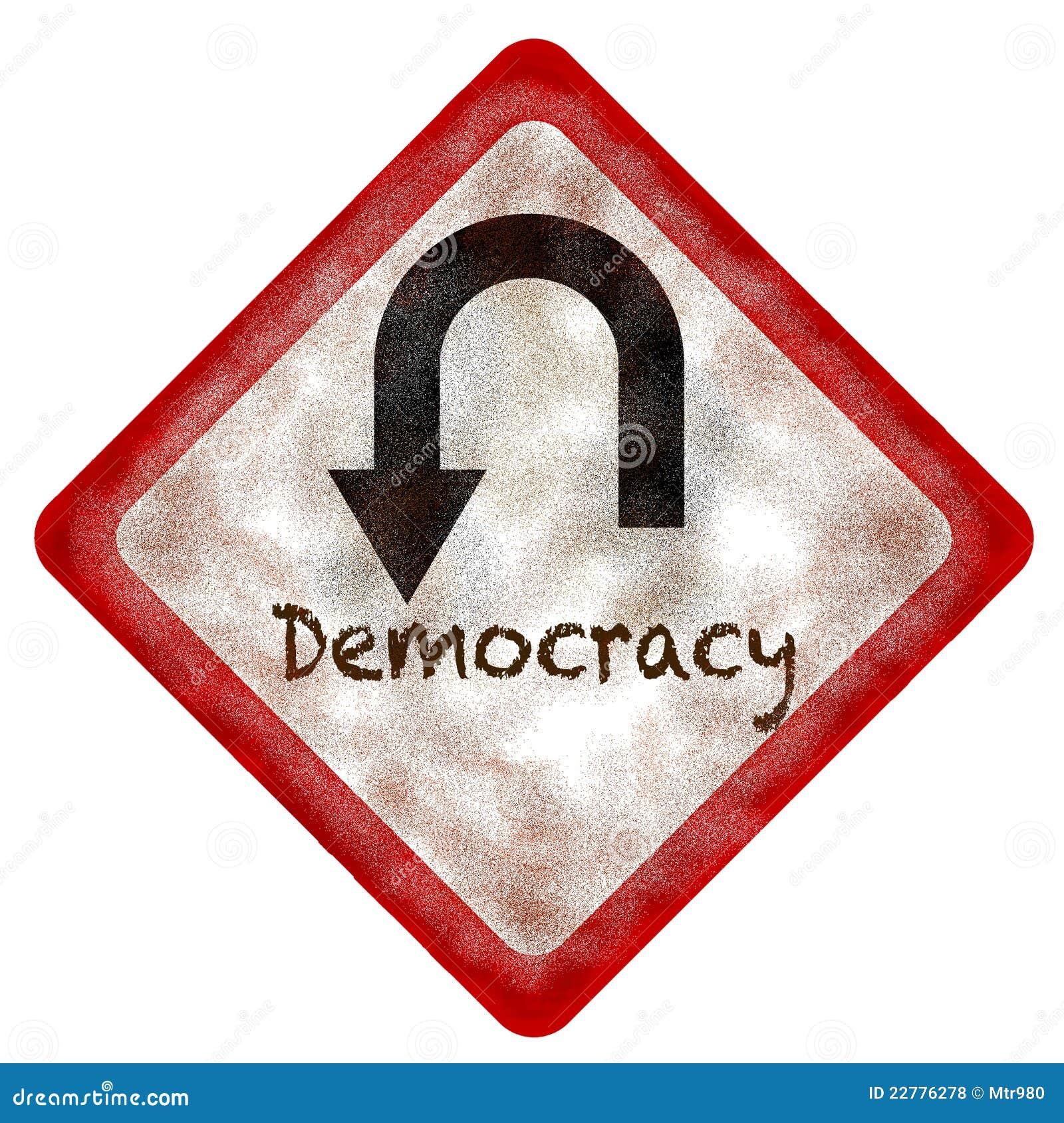 U στροφής δημοκρατίας