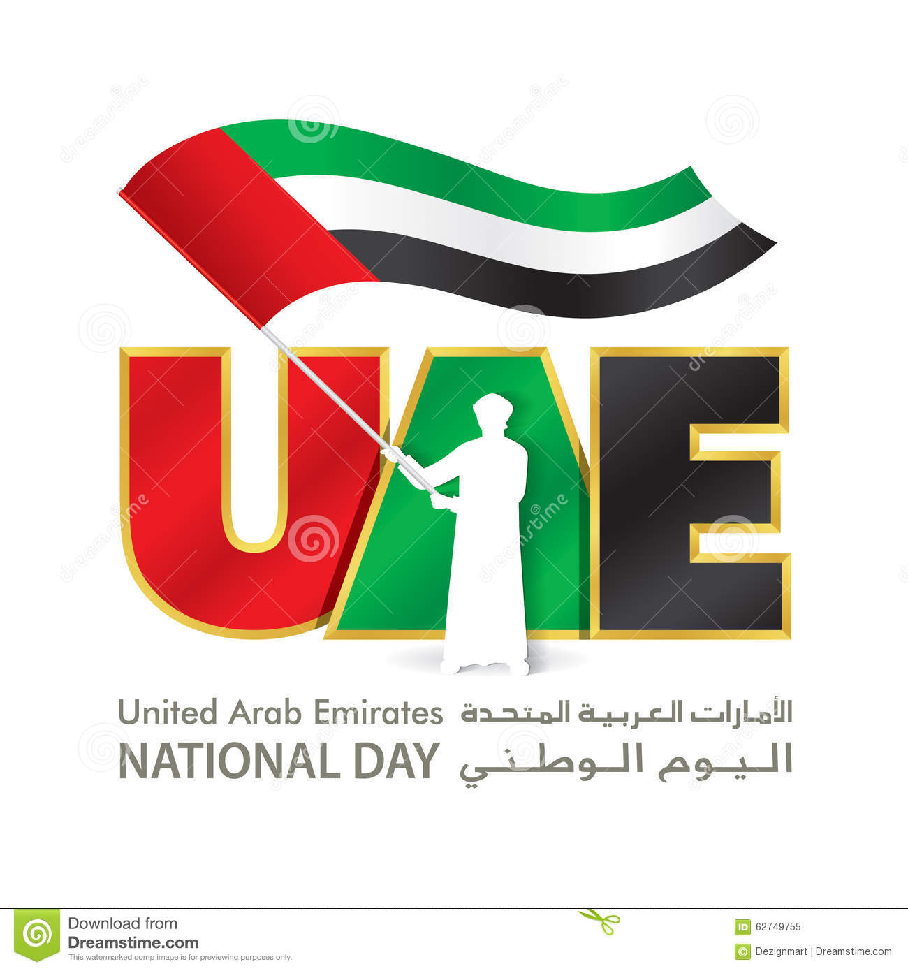 uae national day logo with young emirati hold uae flag an