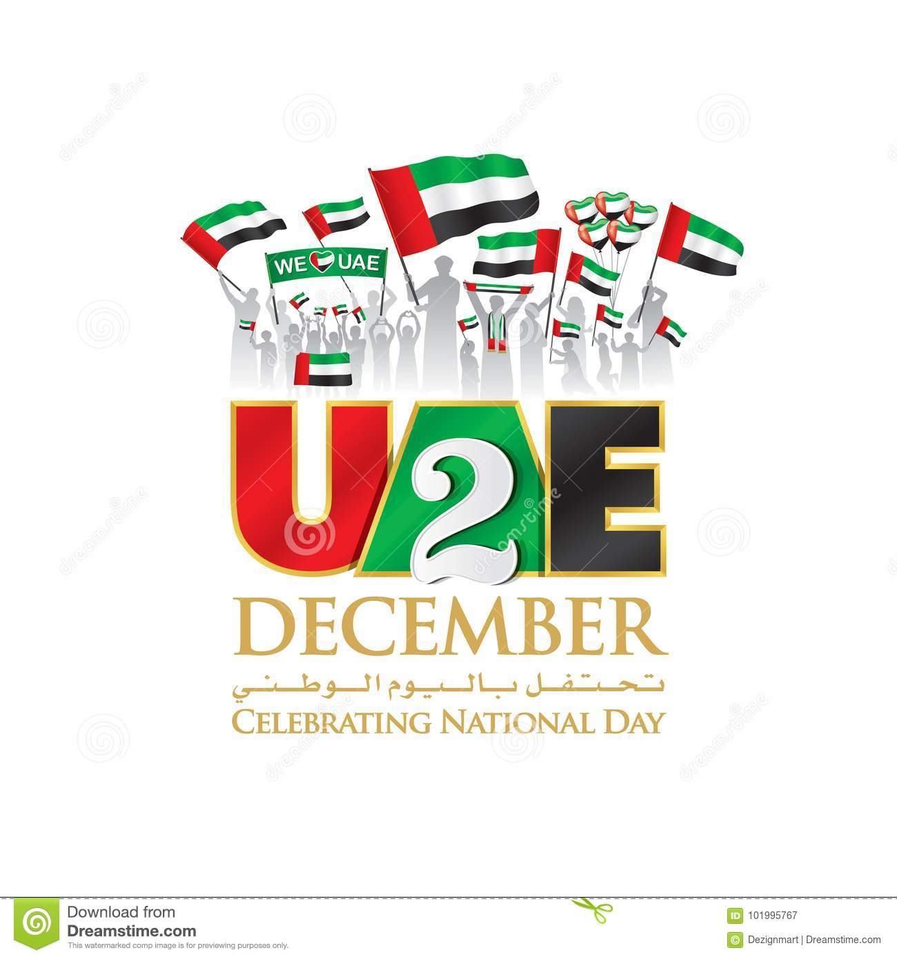 UAE 2nd December Logo, Silhouette citizen with Flag