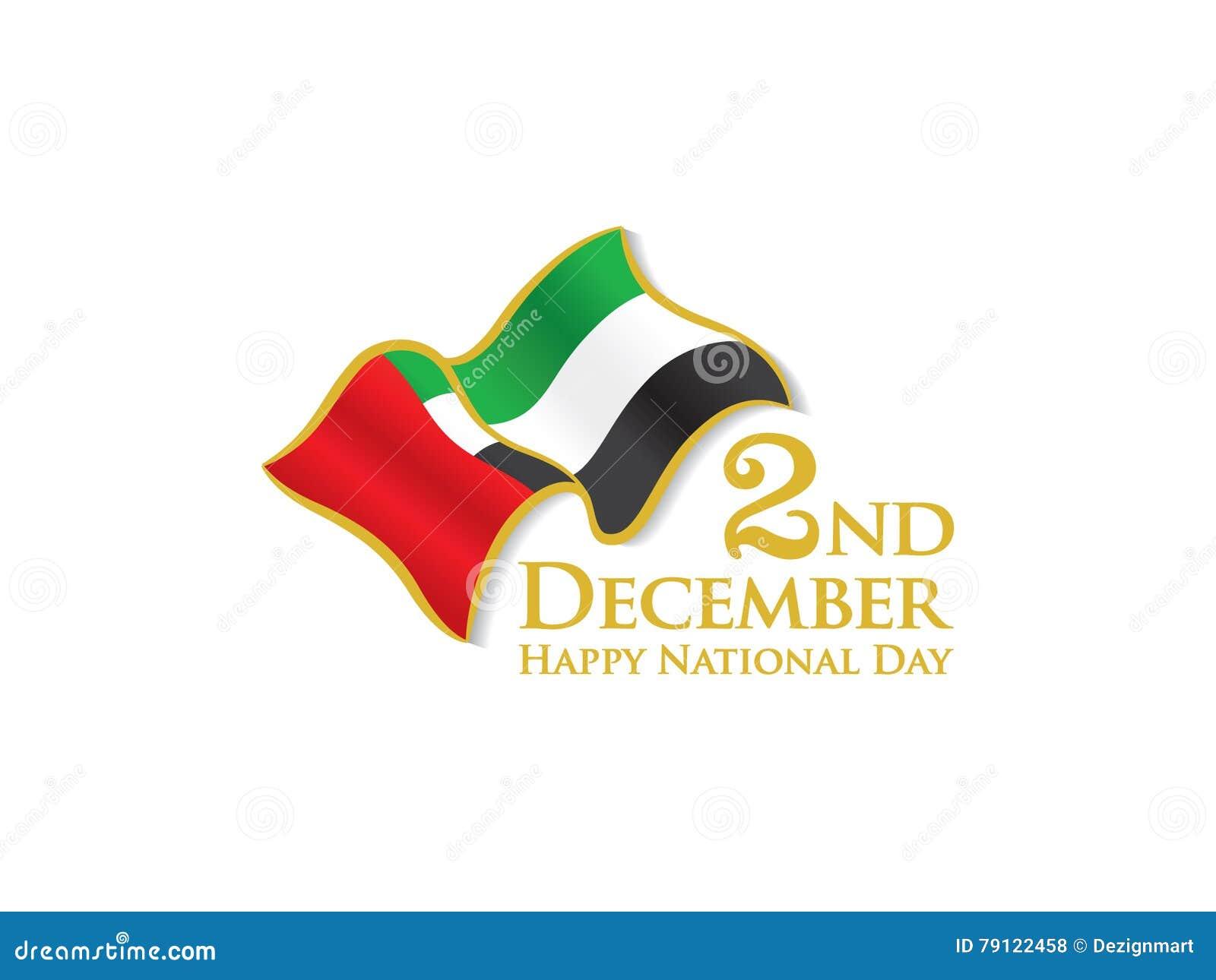UAE 2nd December logo with waving Flag