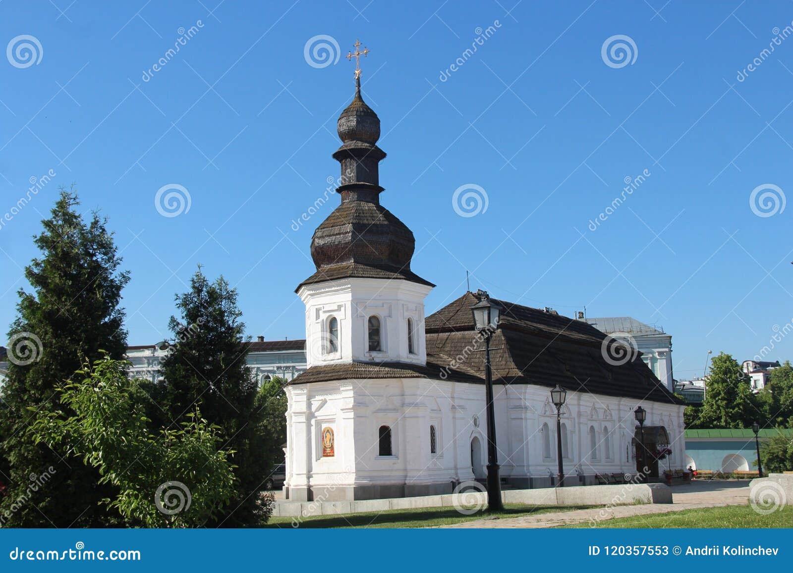 Ucrânia Igreja do refeitório de St John o evangelista do monastério Dourado-abobadado Cidade de Kiev