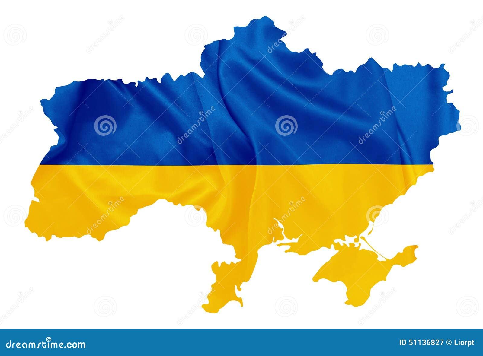 Ucraniano es ucrania soltero