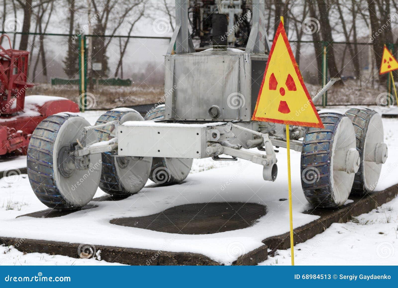 Ucrania Zona de exclusión de Chernóbil - 2016 03 20 La tecnología participó en la eliminación de la explosión en nuclear
