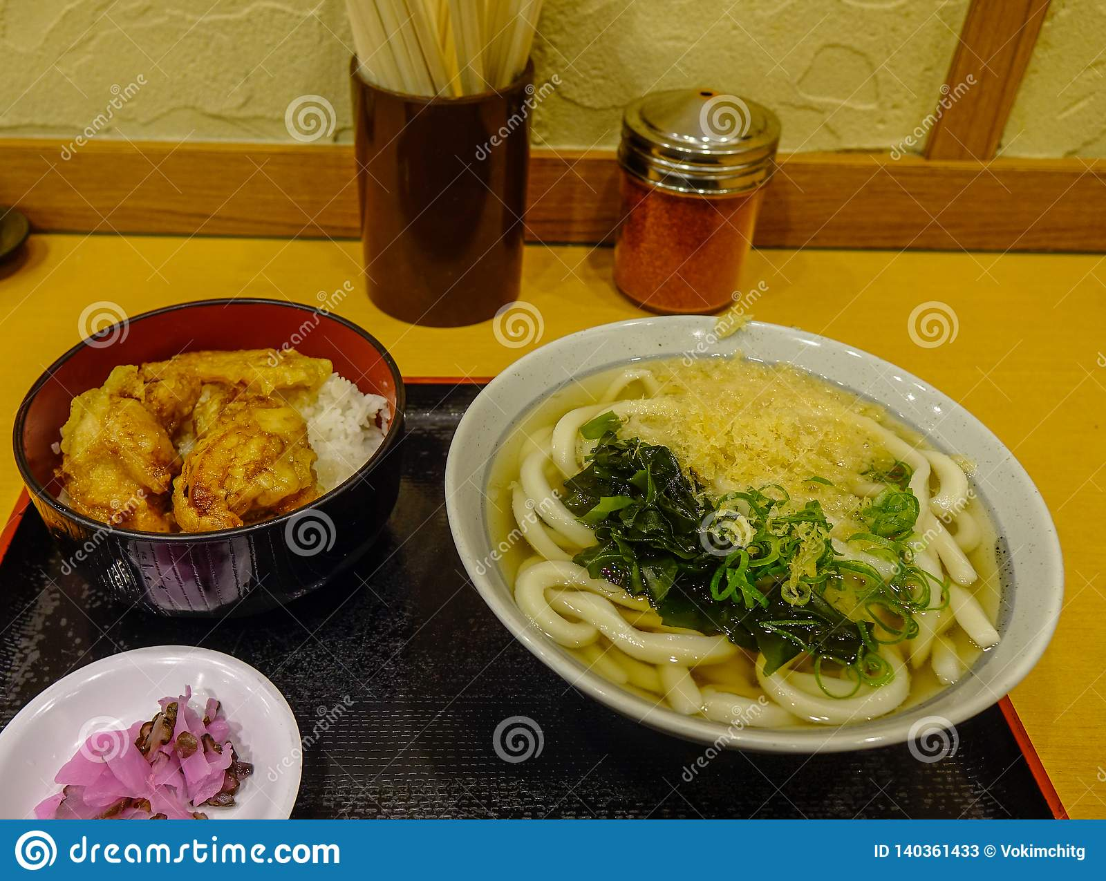 Udon noodle soup for lunch