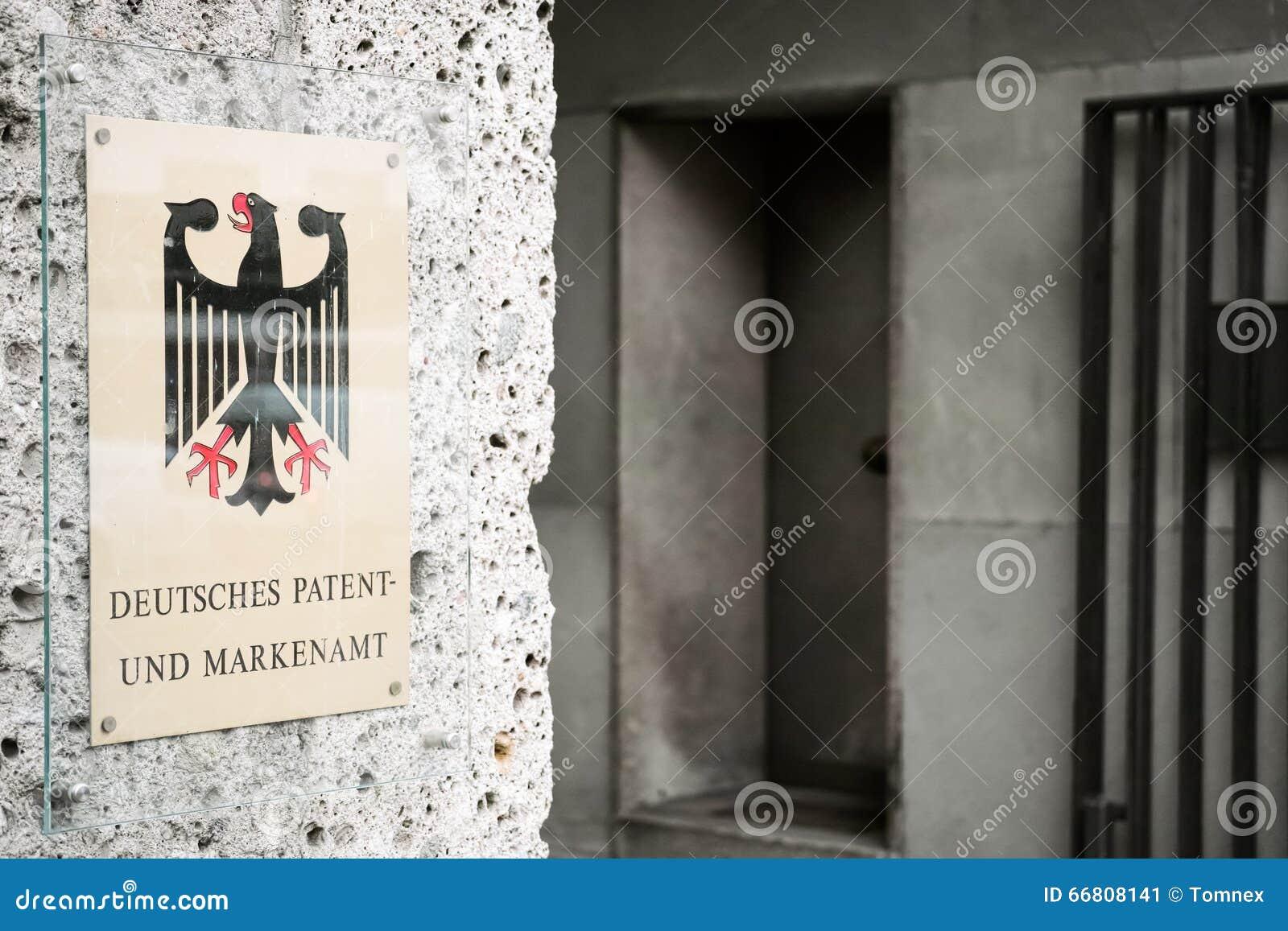 Ufficio In Tedesco : Ufficio tedesco di marchio di fabbrica e di brevetto fotografia
