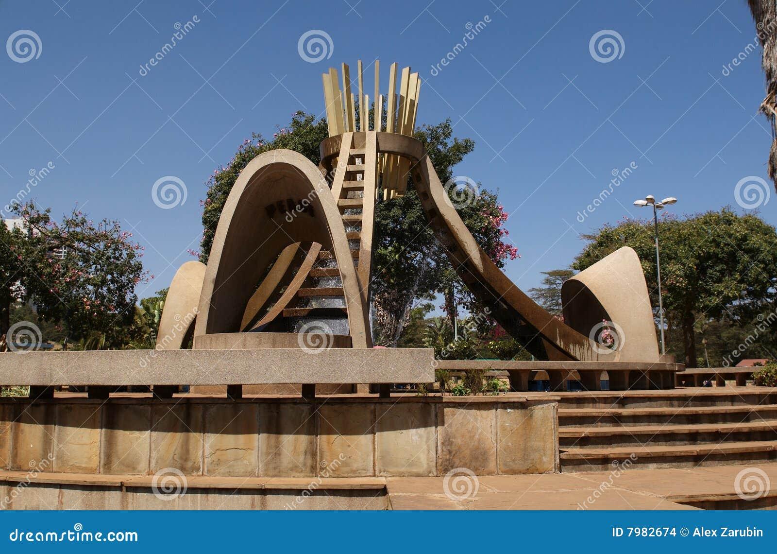Uhuru πάρκων του Ναϊρόμπι
