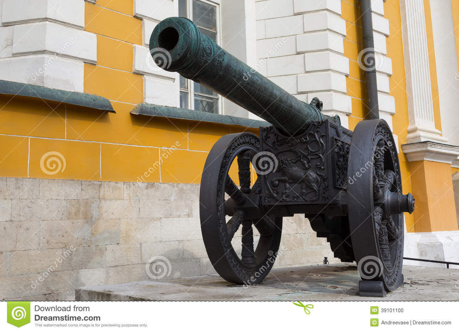 Uitstekend kanon