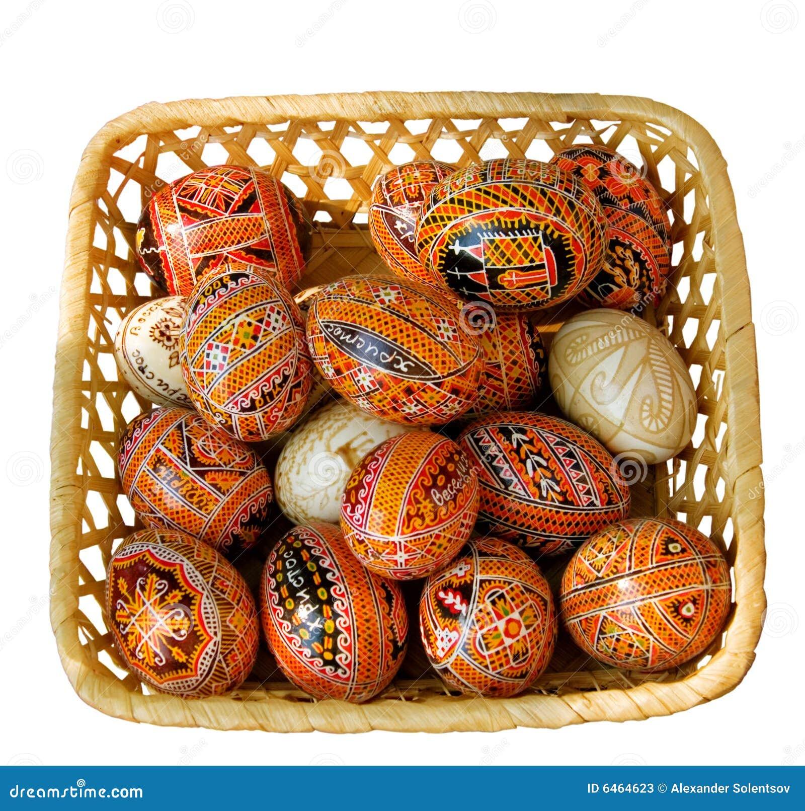 Ukraińskich wielkanoc jaj