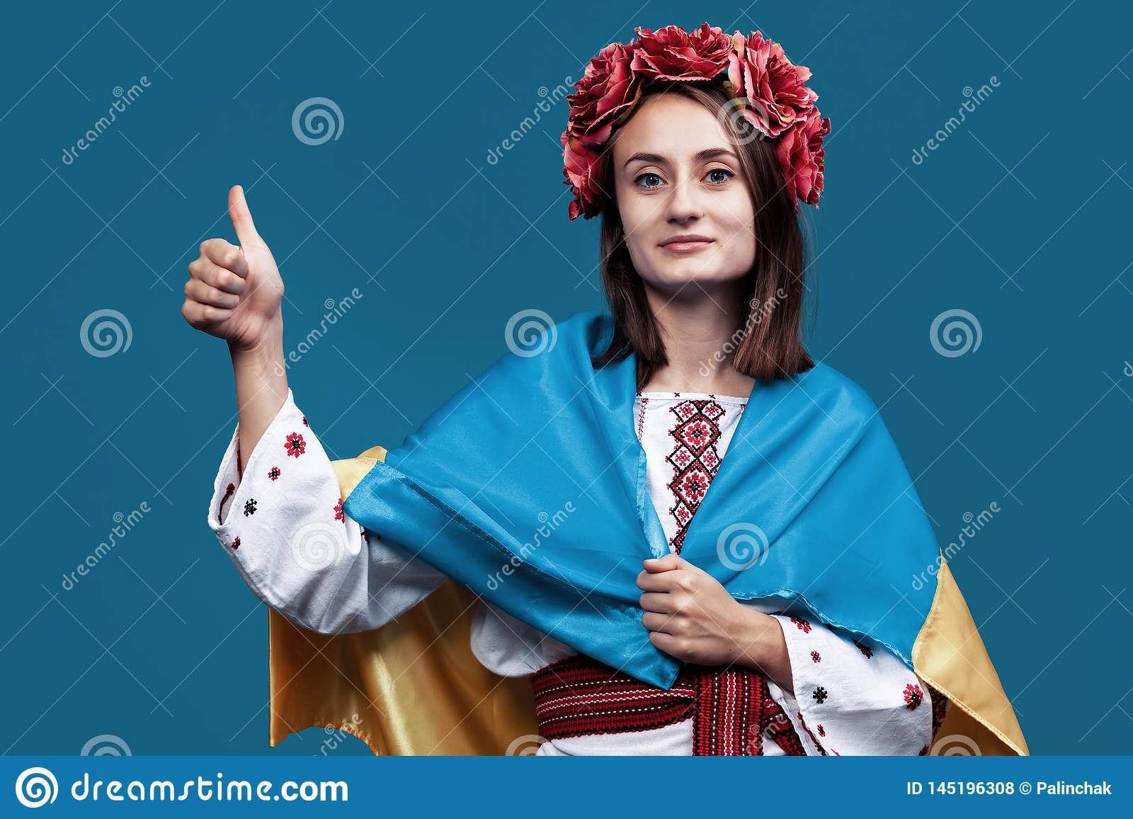 Ukraina patriotyczny pojęcie