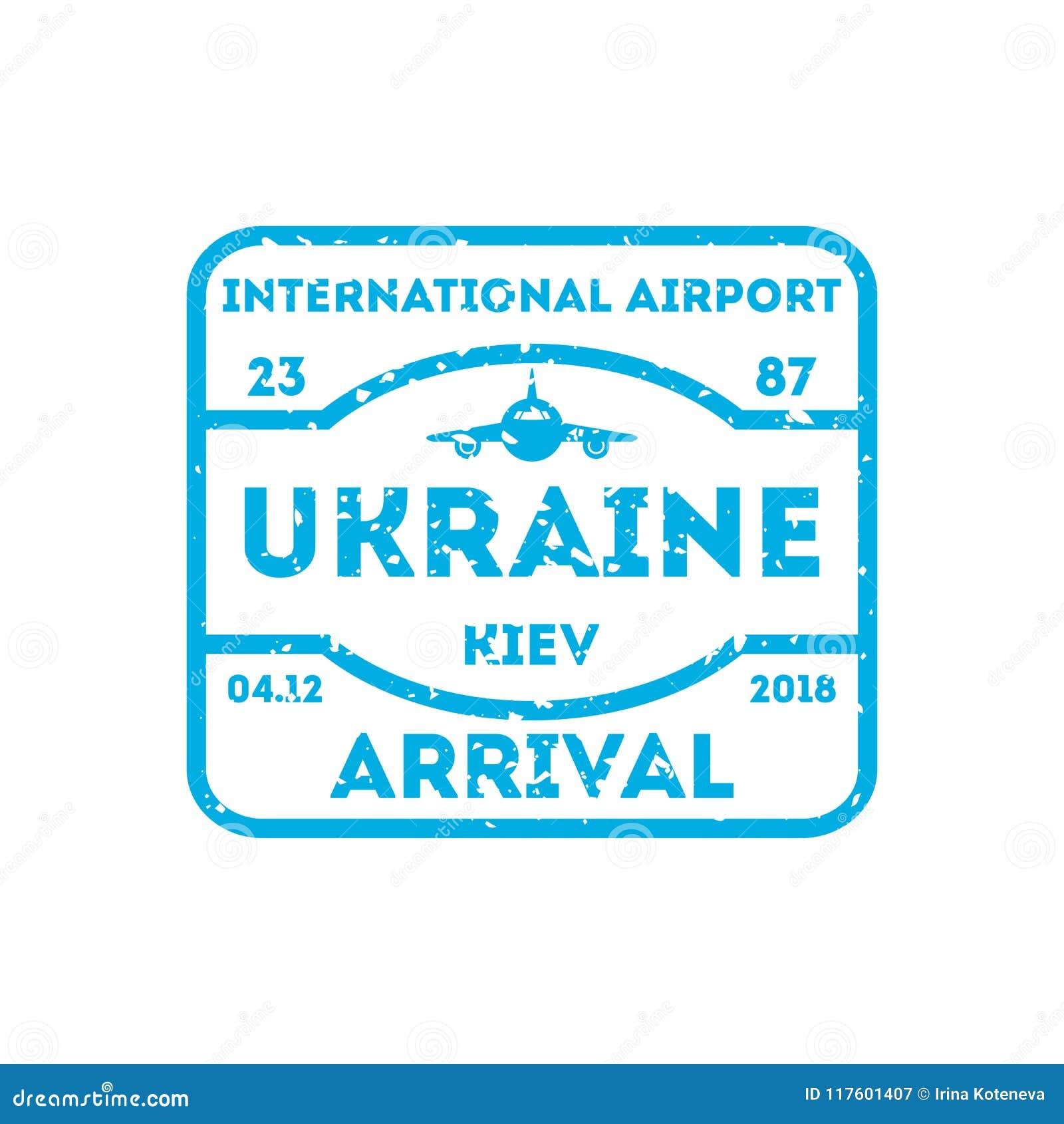 Ukraine Country Visa Stamp On Passport Stock Vector Illustration