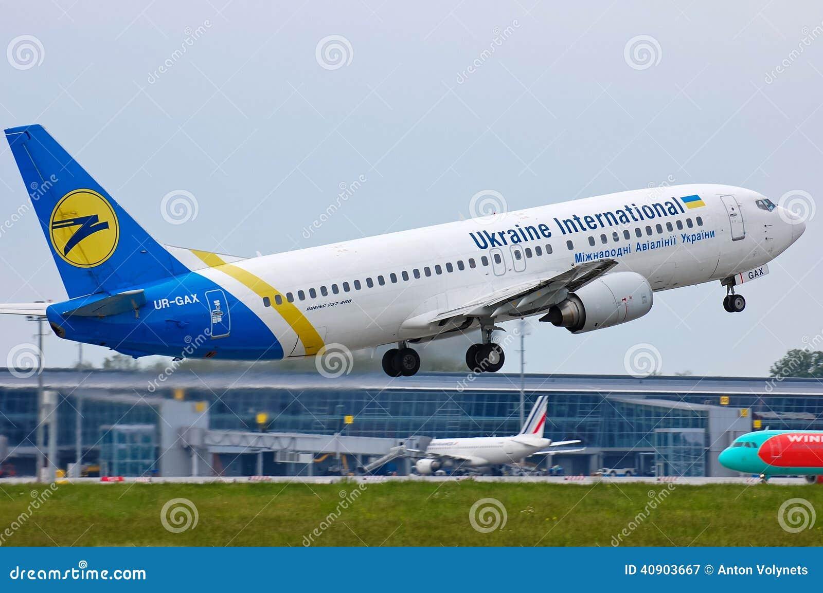ur psd ukraine international airlines  boeing 737 800 Fly Clip Art Clip Art Flight Number