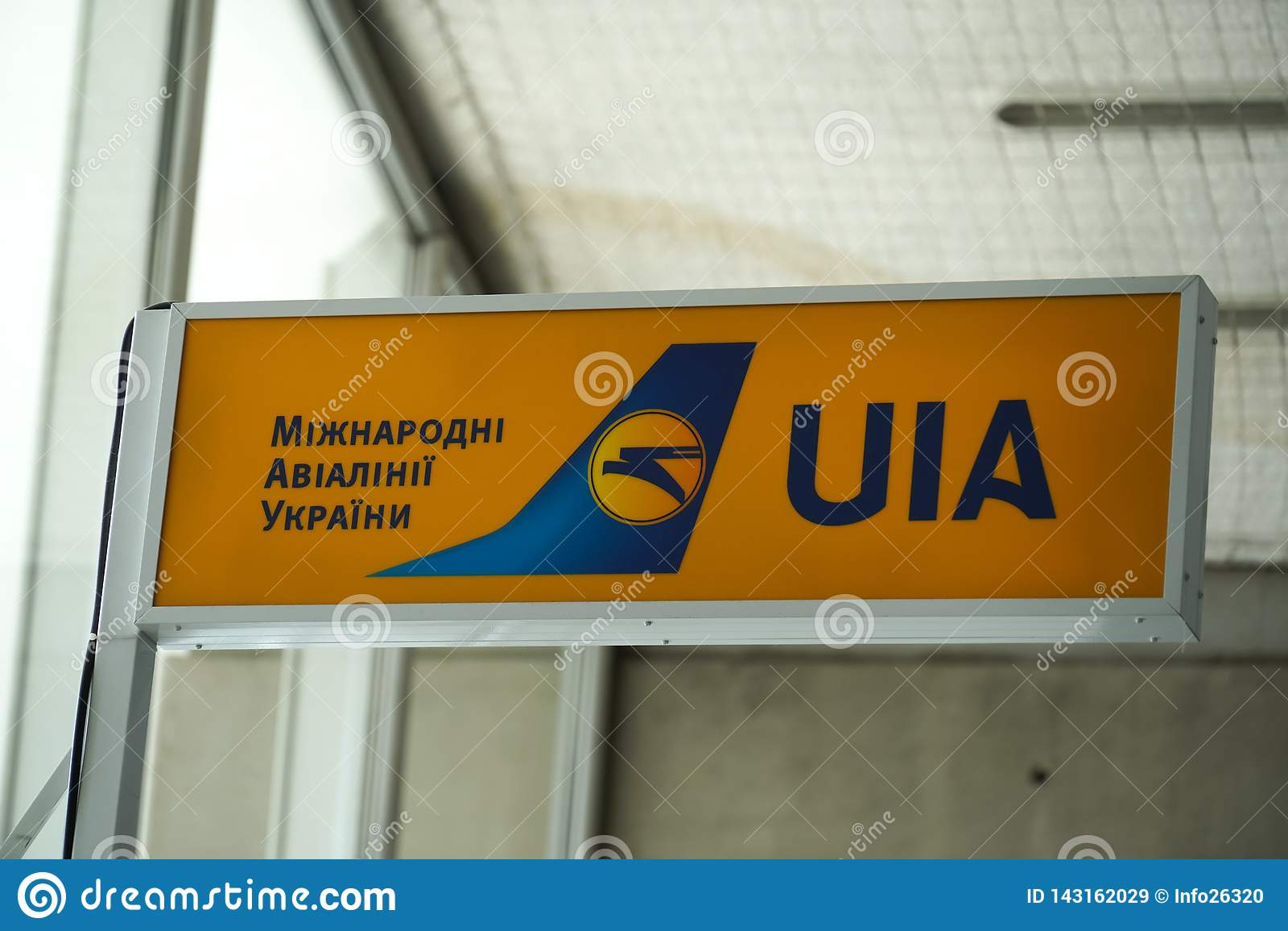 Ukraine International Airlines UIA emblemat