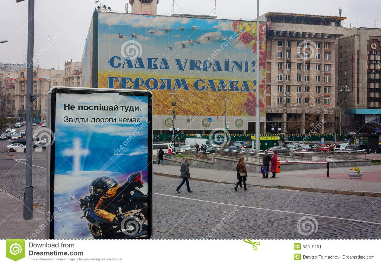 Billboard for the weekend in Kiev: where to go with children April 28-May 1 29