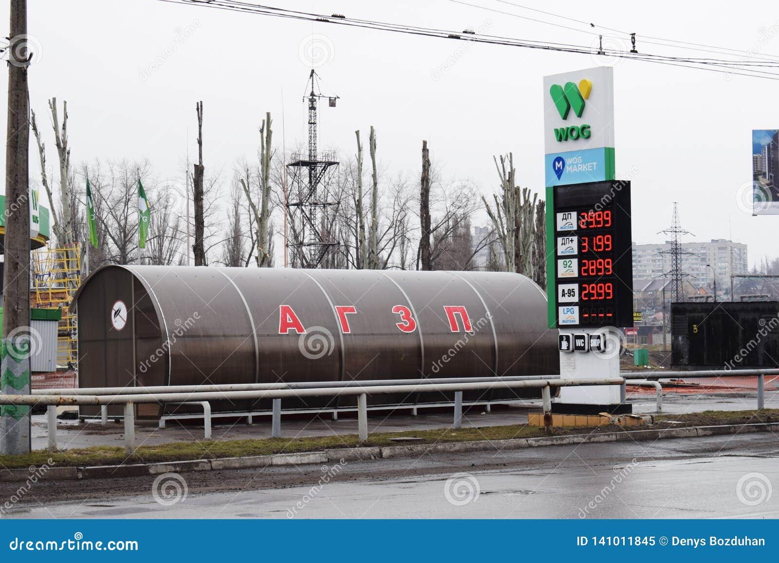 Ukraine, Kremenchug - March, 2019: Automotive fuel station WOG