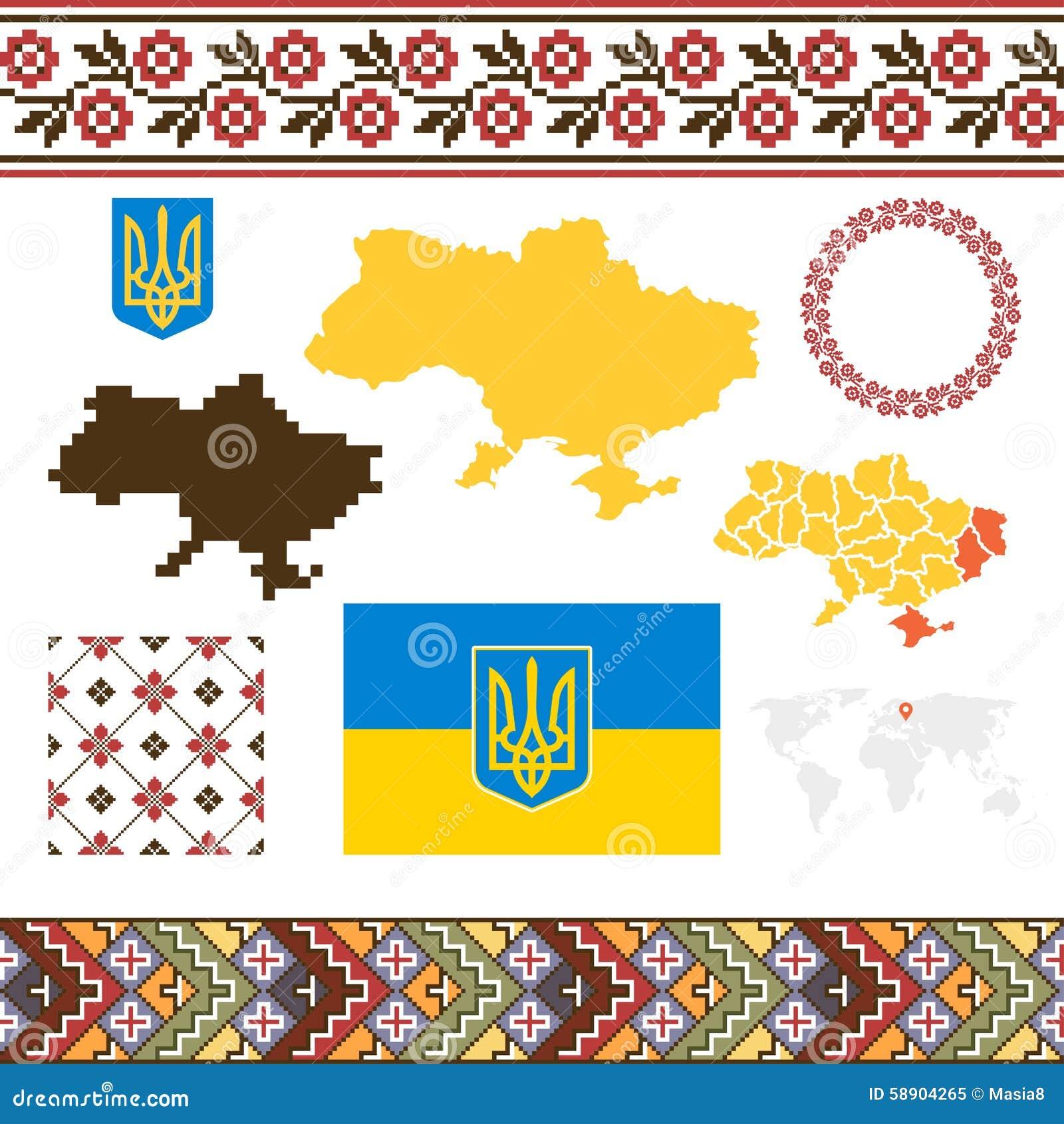 Ethnic National: Ukraine Set Stock Illustration