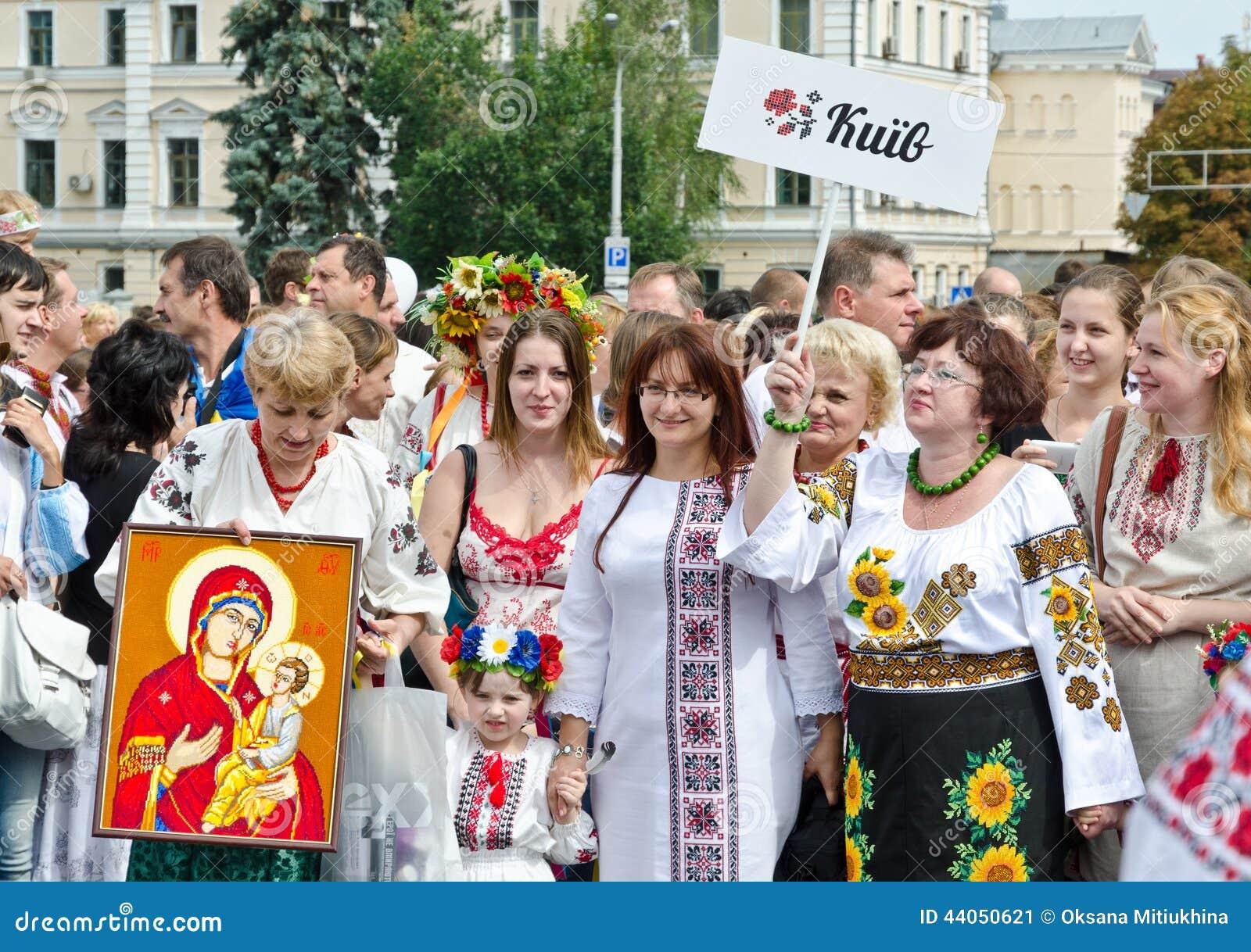 Celebration Of Ukrainian Women 70
