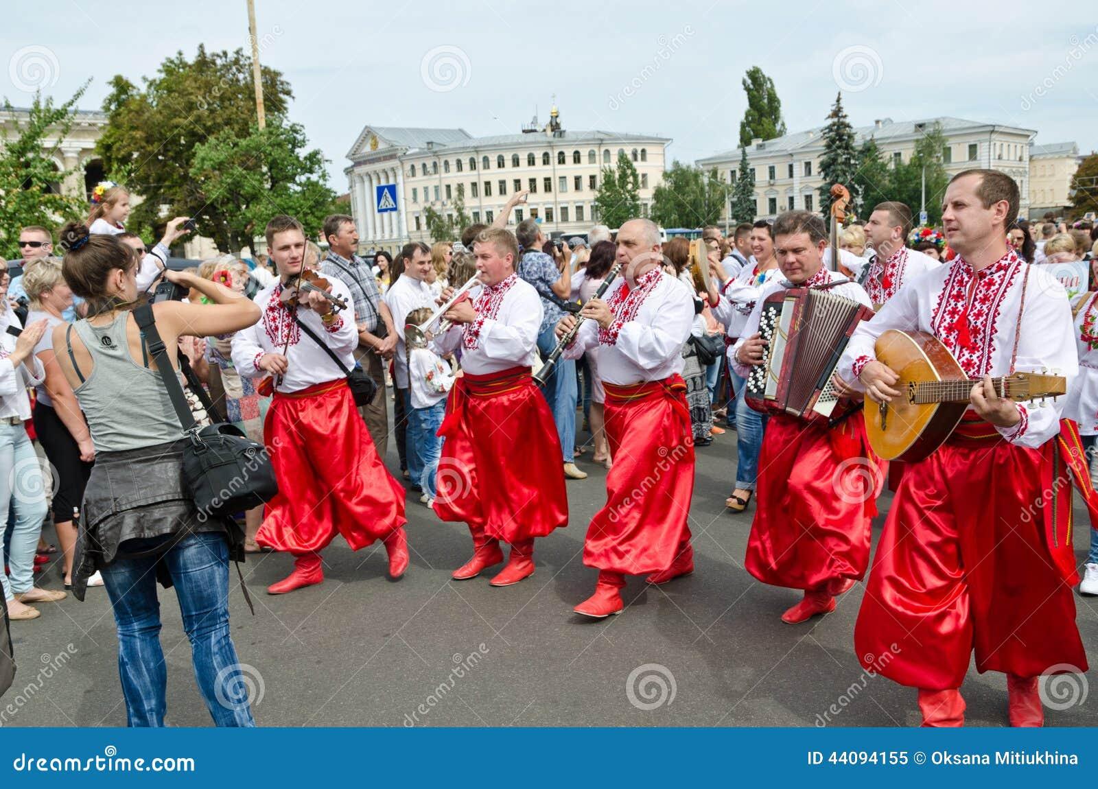 Celebration Of Ukrainian Women 90