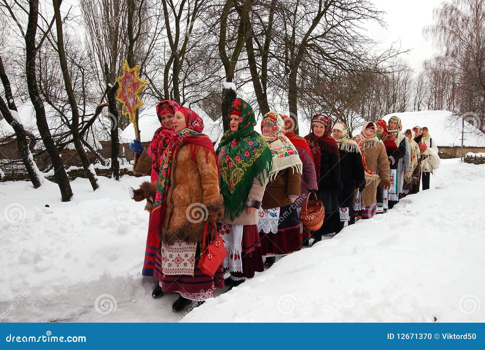 Ukrainian Christmas Editorial Image - Image: 12671370
