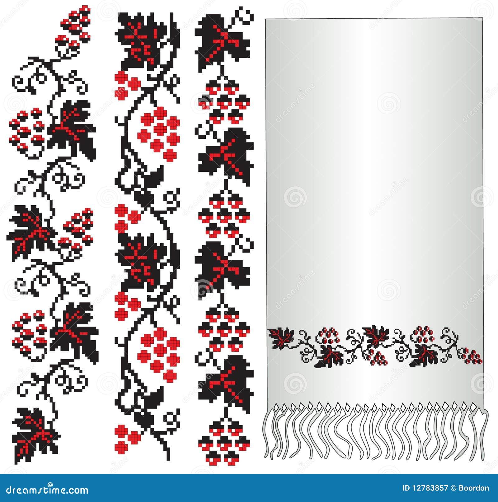 Ukrainian Folk Embroider Grapes Royalty Free Stock Photography