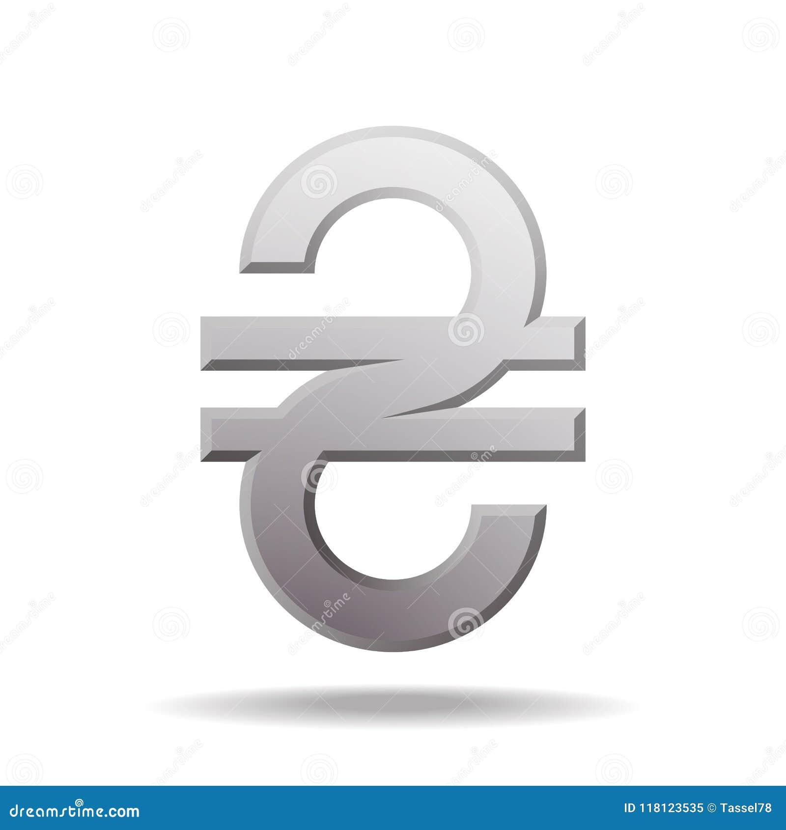 Ukrainian Hryvnia currency sign