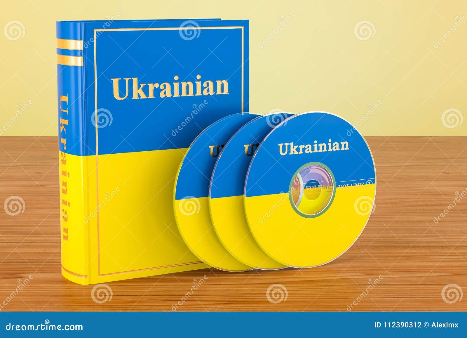 Ukrainian language textbook with flag of Ukraine and CD discs on