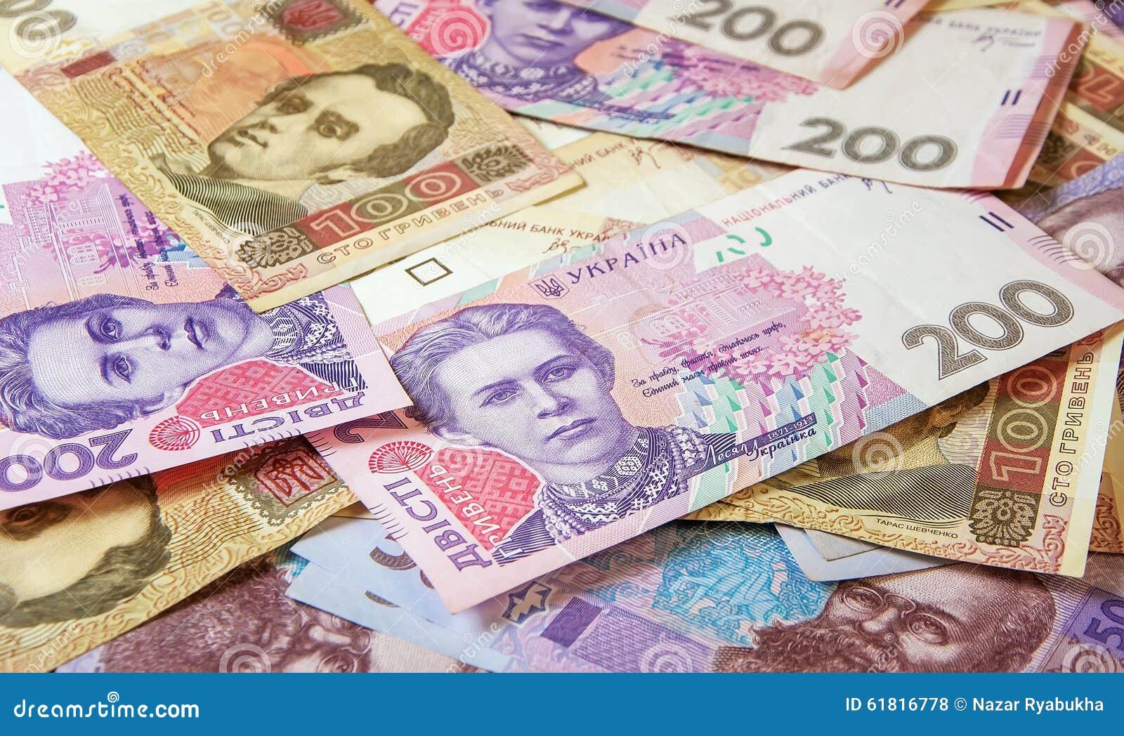 Women Ukraine Currency 106