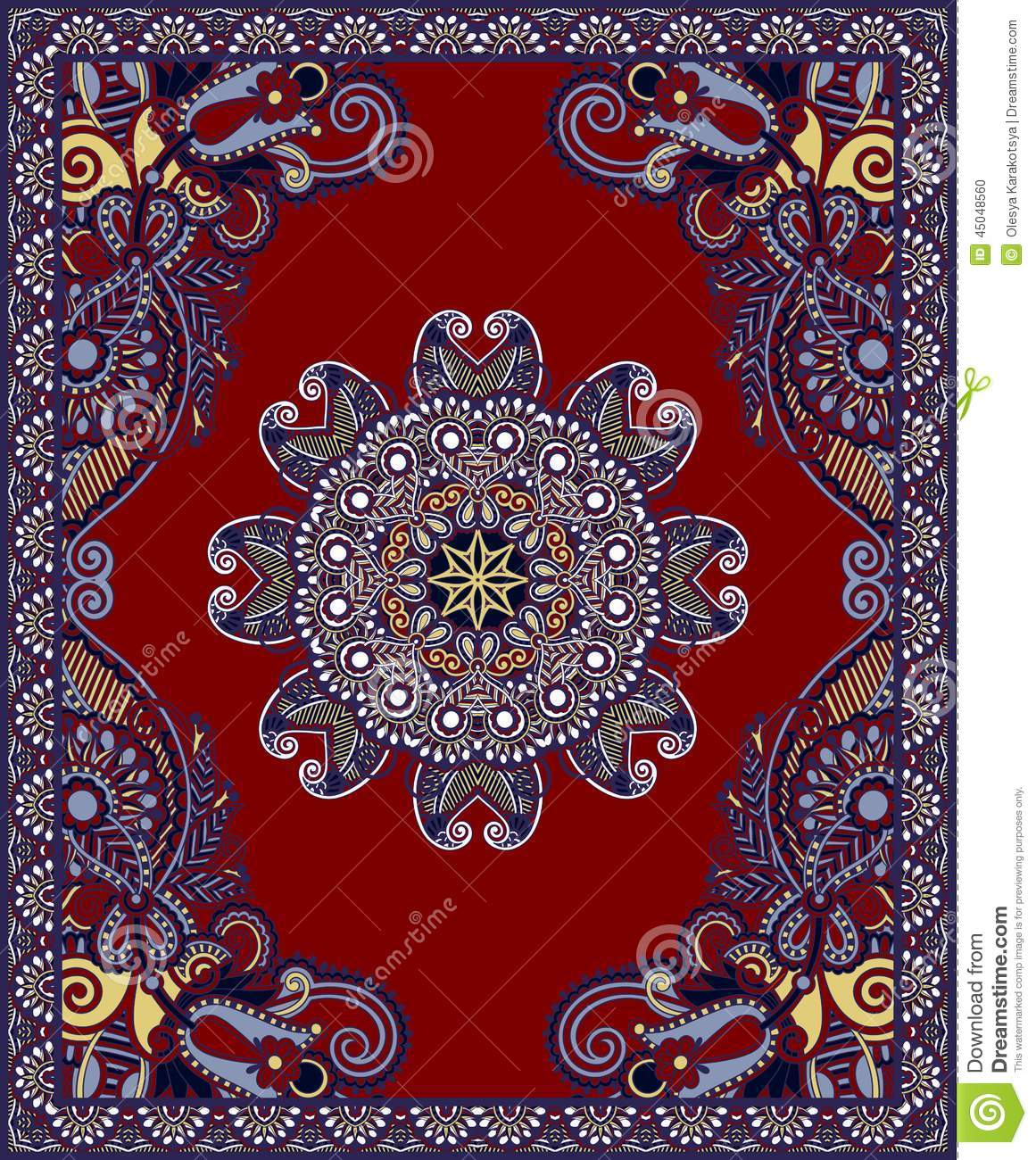 Ukrainian Oriental Floral Ornamental Carpet Design. Cotton, Border.