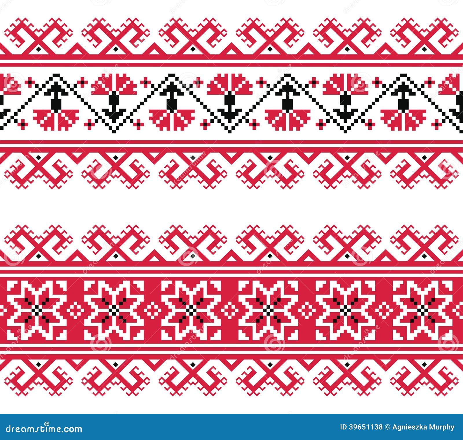 Ukrainian Embroidery Designs