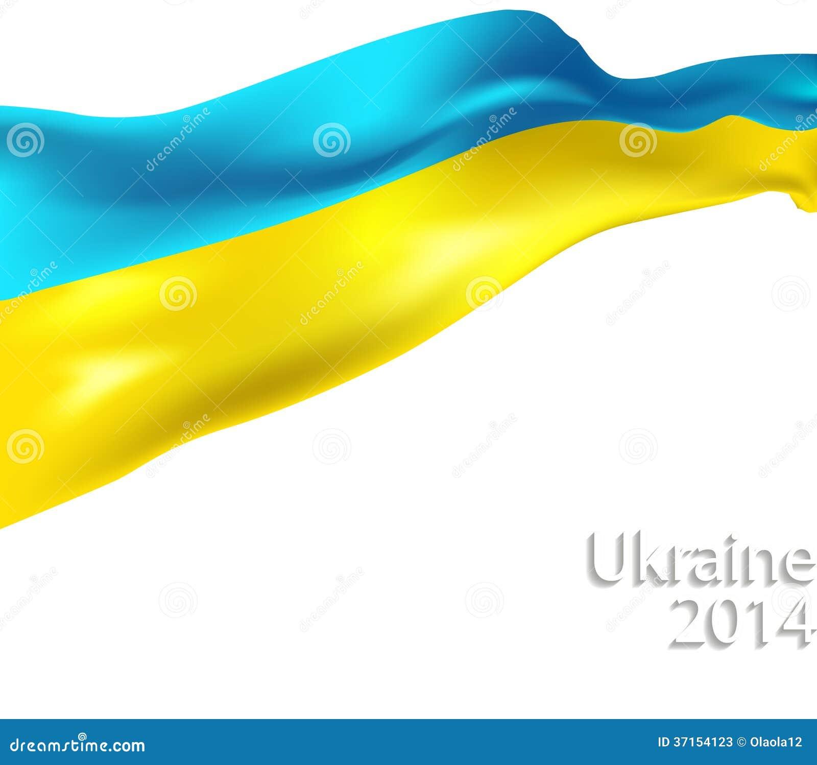 Ukrainsk flagga