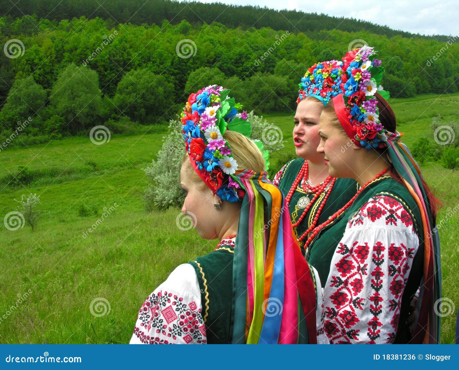 Ukrainska Kvinnor