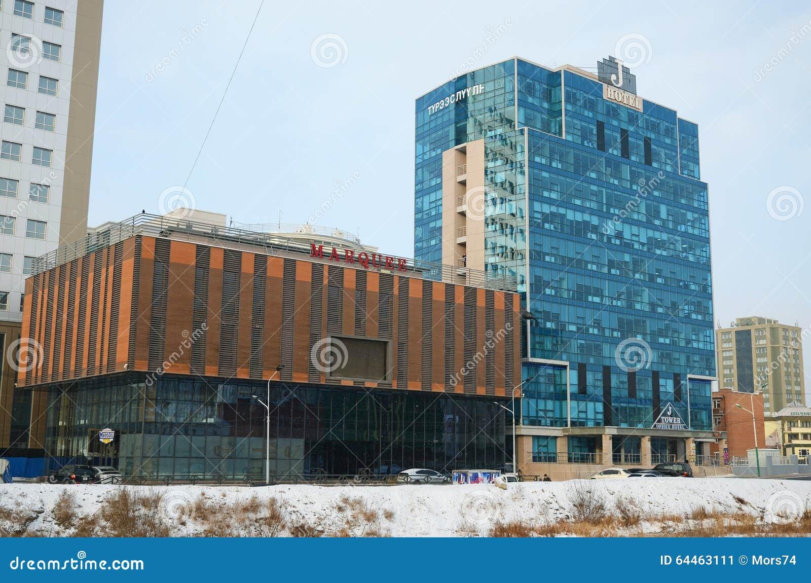 ulaanbaatar, mn-dec, 02 2015: modern hotel on ulaanbaatar street
