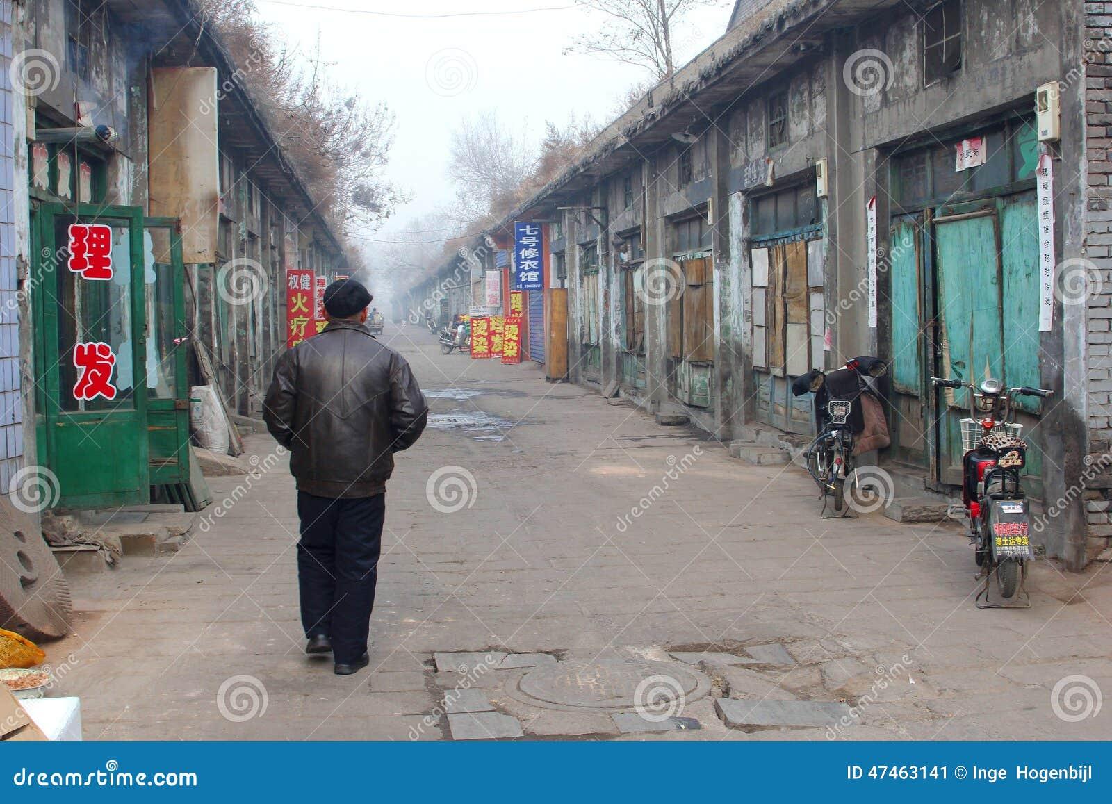 Ulica w Pingyao Antycznym mieście, Chiny (Unesco)