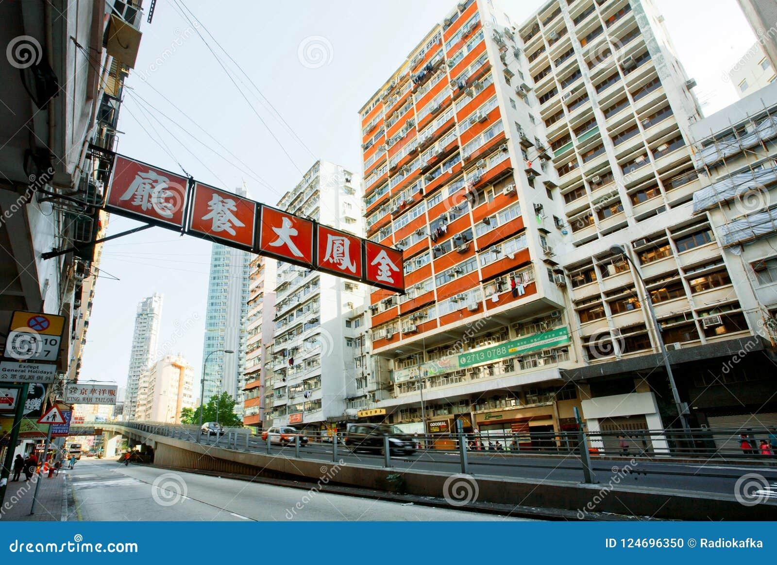 Uliczny ogłoszenie i pusta miasto droga z architekturą beton