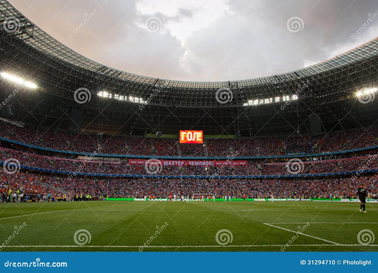 Ultras da multidão do estádio