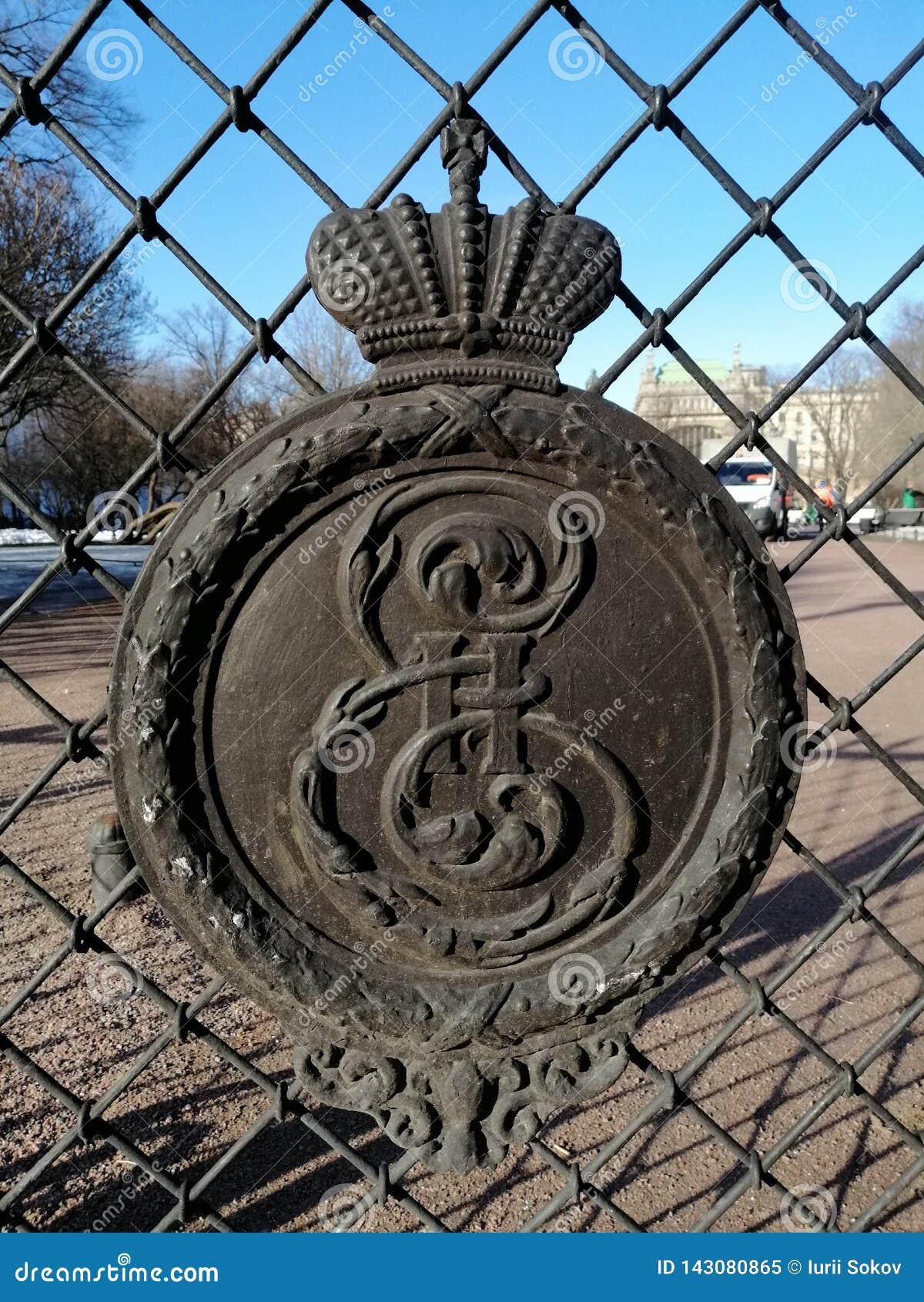 Um fragmento da cerca do parque com a coroa e os testes padrões reais