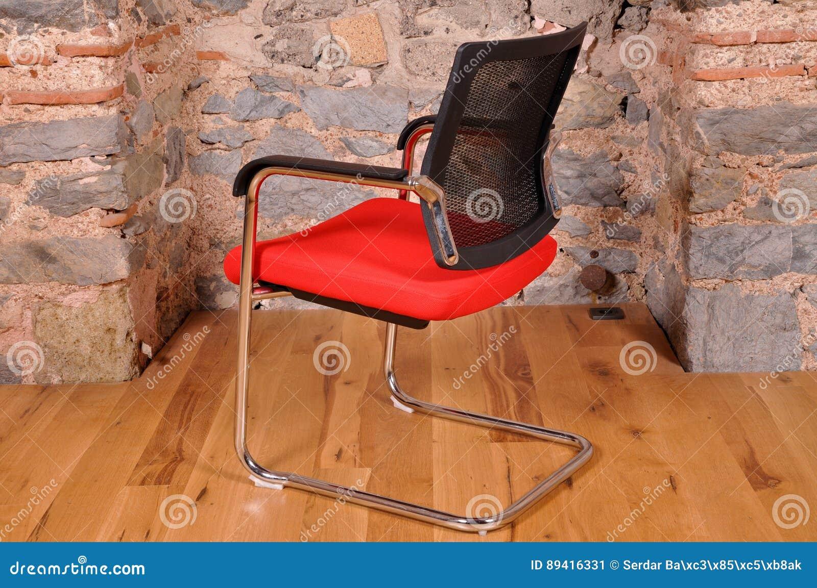 Uma cadeira do escritório