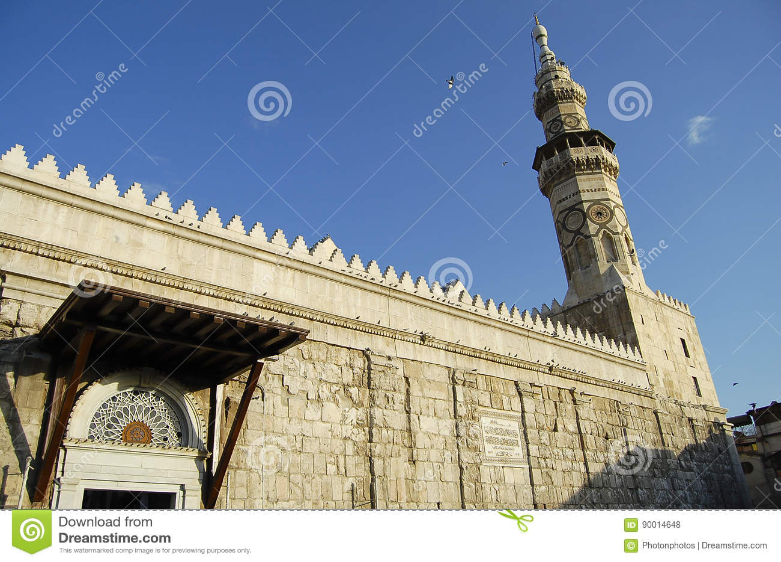 Umayyad Mosque Damascus Syria Stock Photo Image Of Historic