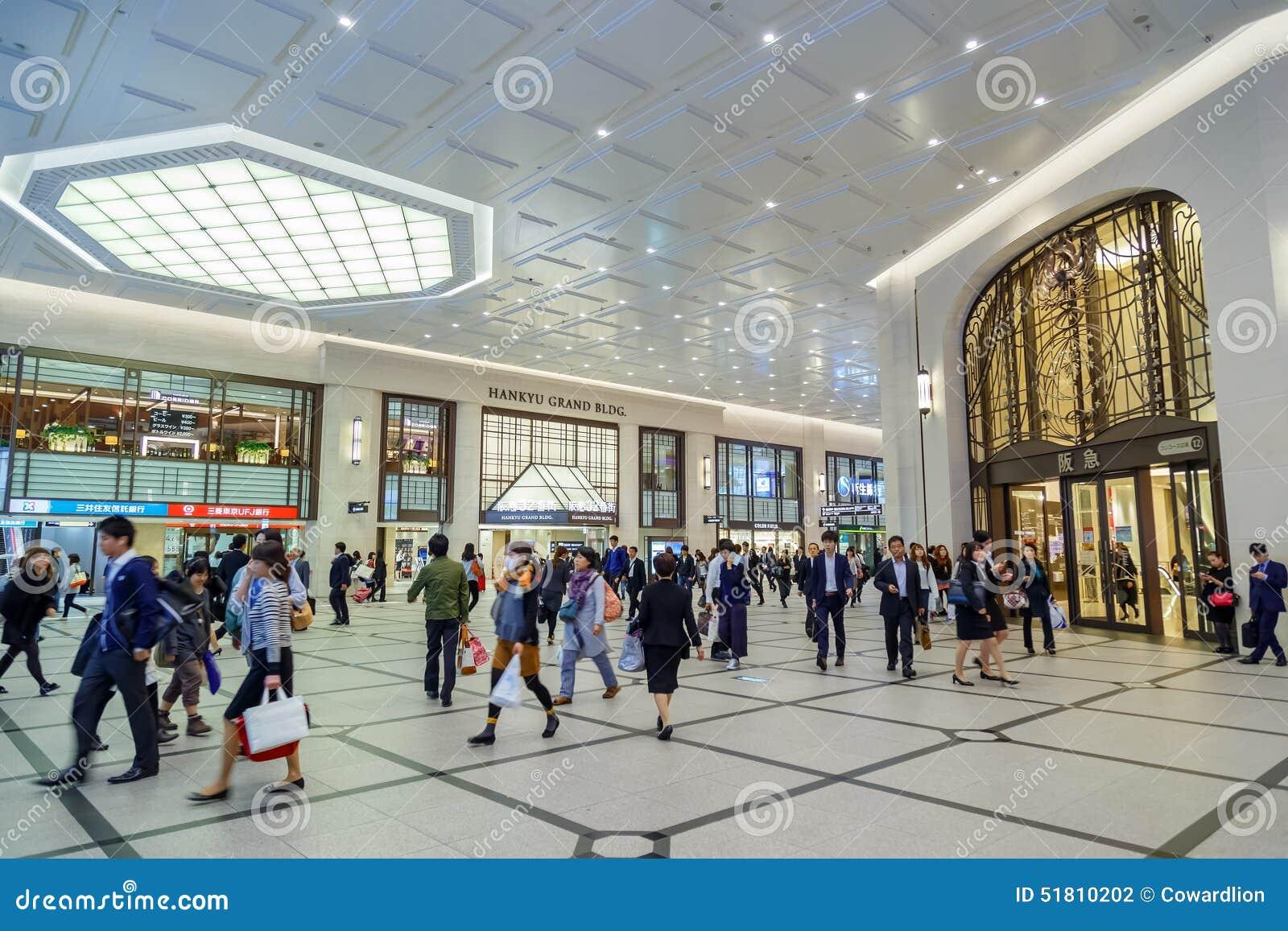 99edf10c4 The underground Umeda terminal of Hanshin Electric Railway is located south  of Osaka Station, next to underground of Hanshin Department Store