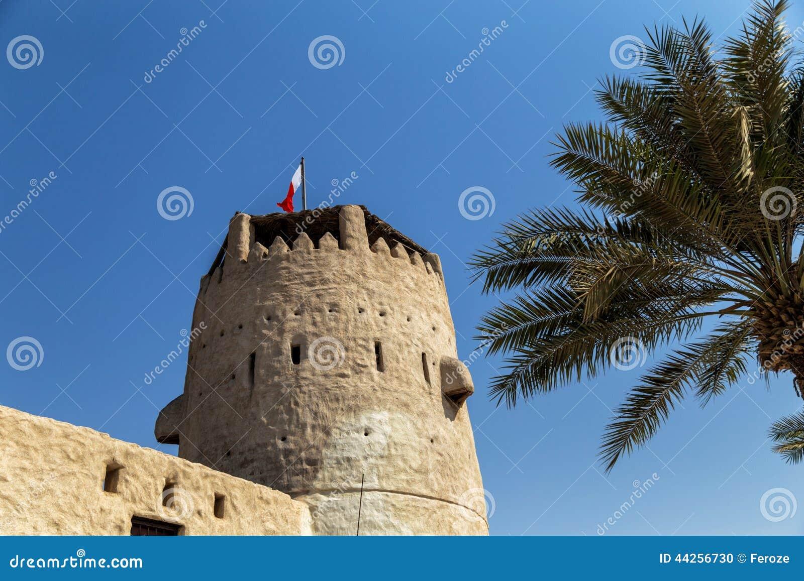 Umm Al Quwain Museum - Vereinigte Arabische Emirate