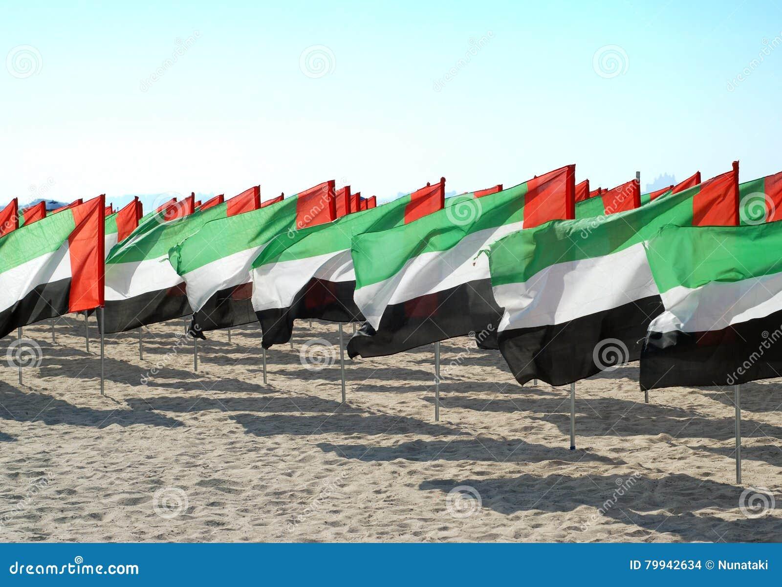 Un bon nombre de drapeaux Emirats Arabes Unis pour la célébration d anniversaire Jour des EAU Natoinal Drapeau des EAU