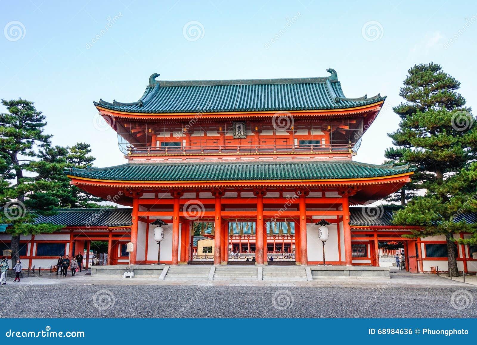 Un condado en Kyoto, Japón