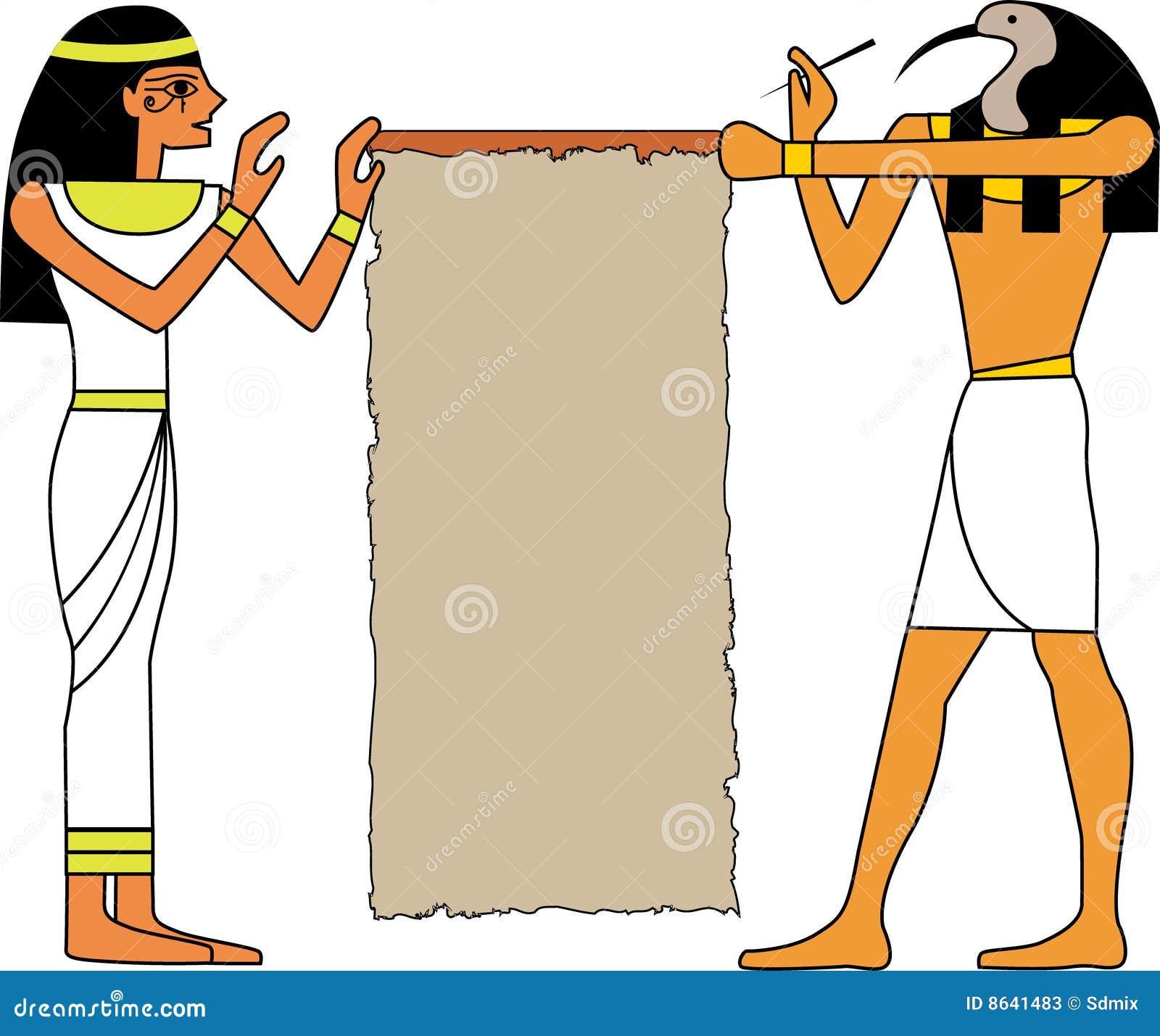 Un dieu égyptien