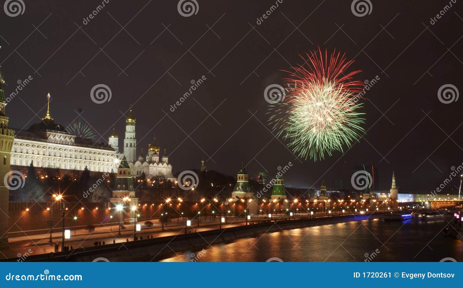 Un fuego artificial cerca del Kremlin #3