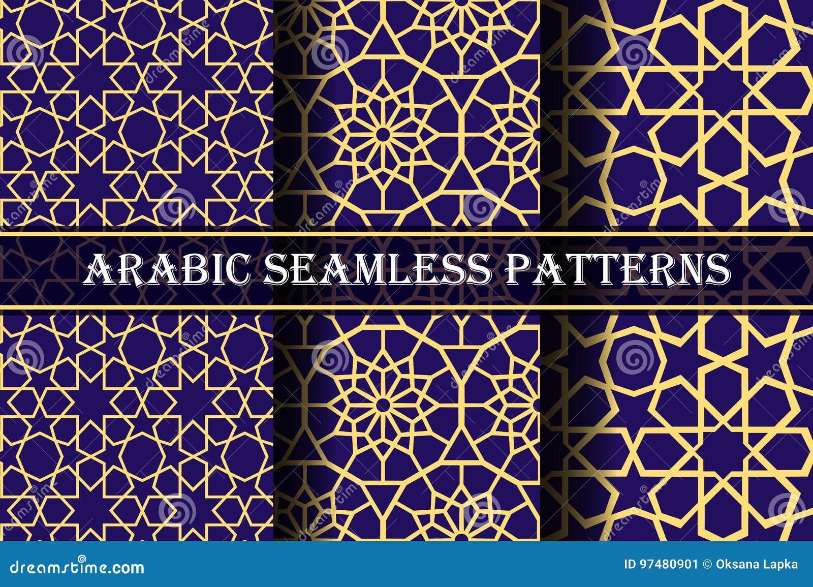 Un insieme di un fondo arabo di 3 modelli Contesto musulmano senza cuciture geometrico dell ornamento giallo sulla tavolozza di c